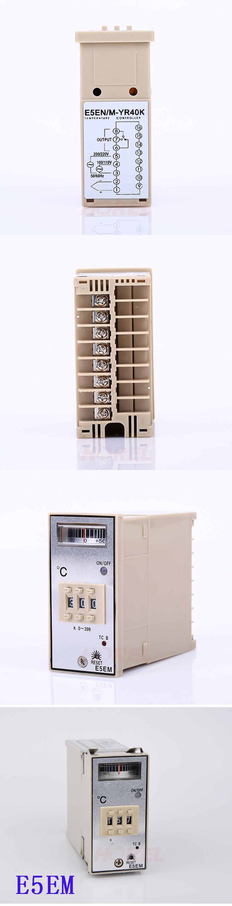 E5EM Temperature controller 3.jpg